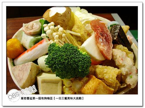 東區超值好鍋–陶浣紗(已歇業)