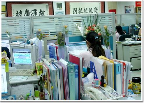 94.08.11 今年的情人節in王品台塑牛小排 @愛吃鬼芸芸