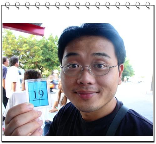 94.11.06 宜蘭不重複之旅(7) – 林場肉羹、炸醬麵、信利號、正常鮮肉湯包(完) @愛吃鬼芸芸