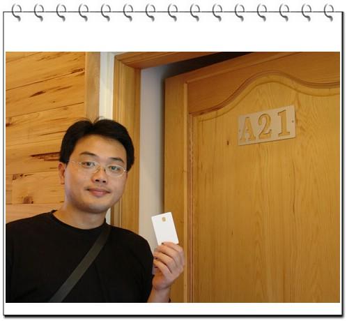 94.11.06 宜蘭不重複之旅(3) – 豪華民宿檜木屋的上午 @愛吃鬼芸芸
