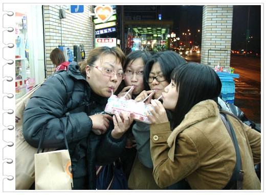95.03.26 姐妹聚餐@Punch @愛吃鬼芸芸