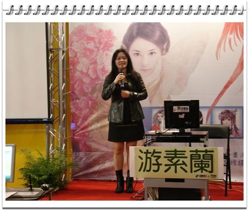 台北遊玩展 5/3-5/7 @愛吃鬼芸芸