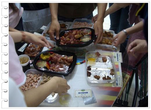 95.04.21 驚悚的香腸試吃大會 @愛吃鬼芸芸