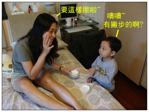 插播-95.11.12 小布&小荔枝來訪 @愛吃鬼芸芸