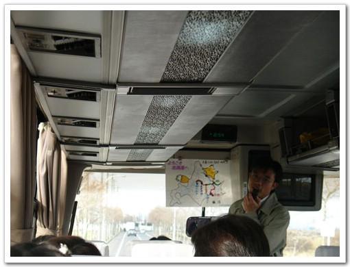 95.11.2北海道餵豬泡湯之旅(4)–寒冷的釧路早晨 @愛吃鬼芸芸