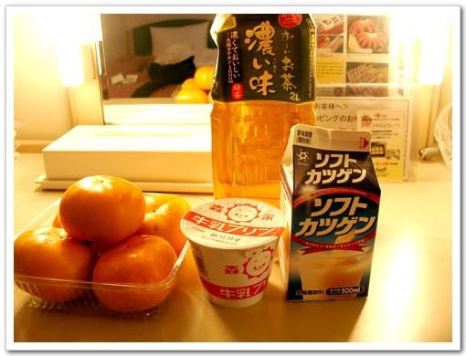 95.11.1北海道餵豬泡湯之旅(3)–漁市場晚餐+夜遊 @愛吃鬼芸芸