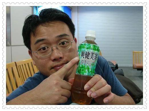 95.11.5北海道餵豬泡湯之旅(28)–歸途(完) @愛吃鬼芸芸