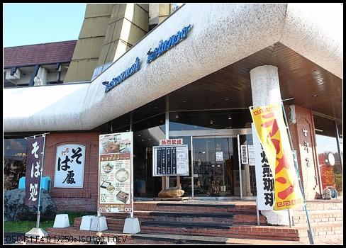 95.11.4北海道餵豬泡湯之旅(21)–旭山動物園(上) @愛吃鬼芸芸