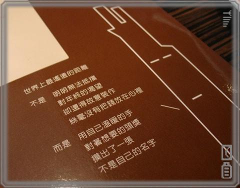 96.03.15 蔥花-欣葉小廚(已歇業)