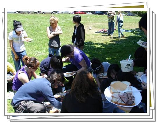 96.07.13 Picnic of ELS Language School