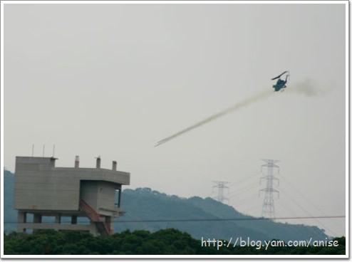 97.03.26 恆春古城 +珊瑚礁公園 + 回程 @愛吃鬼芸芸