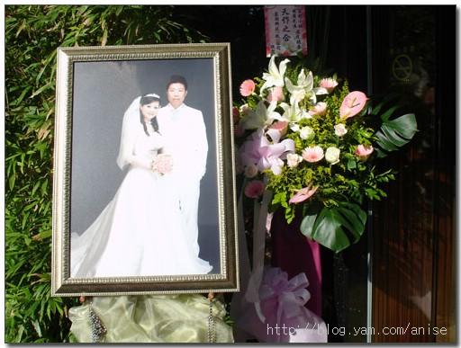 97.10.18 拐姊居然要結婚了!! @愛吃鬼芸芸