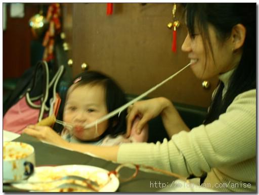 98.01.10 TAVERN 岠芯餐廳姊妹尾牙記