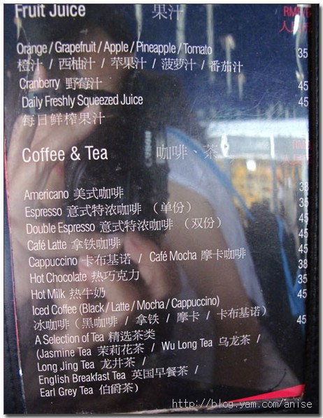 98.05.26 上海行(10)–回程 (完) @愛吃鬼芸芸