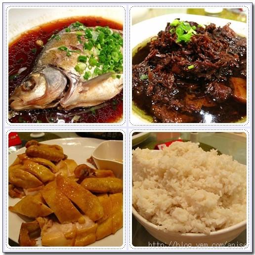 98.05.24 上海行(5)–城隍廟老街+彩虹坊晚餐+足浴 @愛吃鬼芸芸