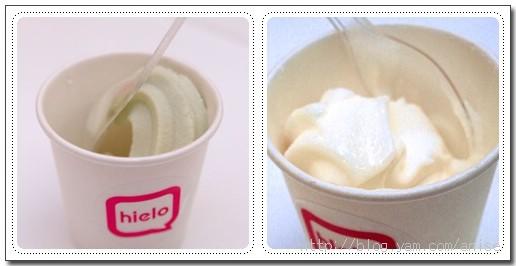 【試吃 】 Hielo霜凍優格(Frozen Yogurt)