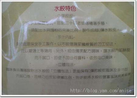 【團購美食】夏日限定!嘉味水餃綠竹筍口味