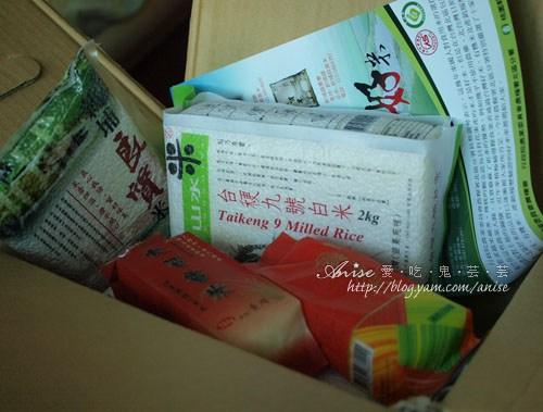 【試吃】北台灣也有優質好米