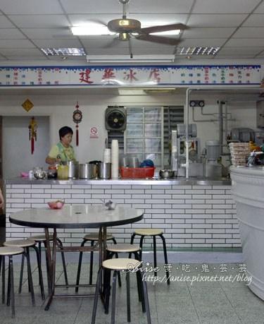 建華冰店002.jpg