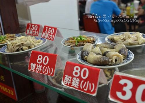 劉家酸白菜火鍋003.jpg