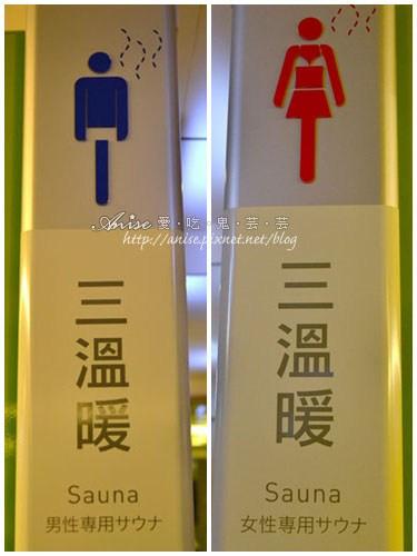 高雄福容飯店024.jpg