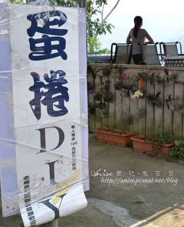 老鄉長庭園餐廳014.jpg