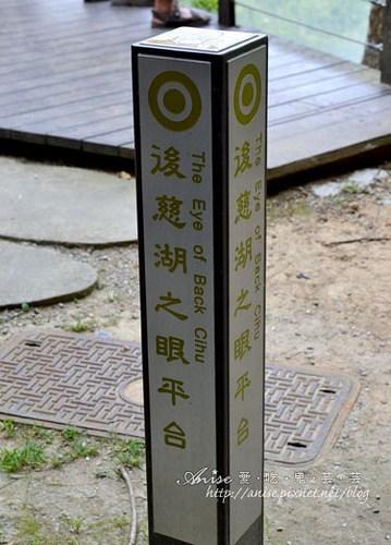 台灣好行後慈湖058.jpg