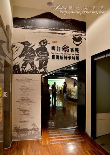 台灣博物館014.jpg