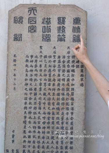 北港朝天宮,香火鼎盛的媽祖廟