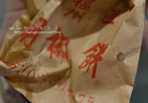 02福州元祖胡椒餅017拷貝.jpg