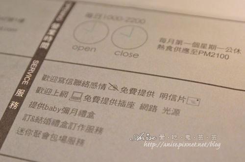 Ms Bubble 022.jpg