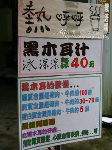 豐年農場016.jpg