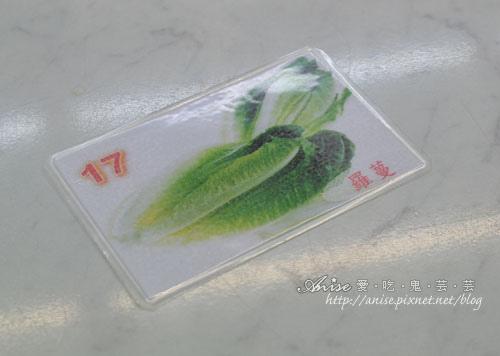 辣滷哇蔬菜森林029.jpg