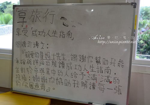 日暉02-045.jpg