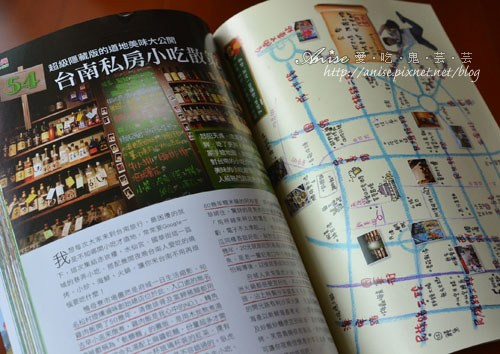 肉魯玩台灣016.jpg