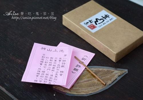 日暉-04-046.jpg