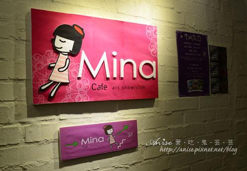 Mina Cafe003.jpg