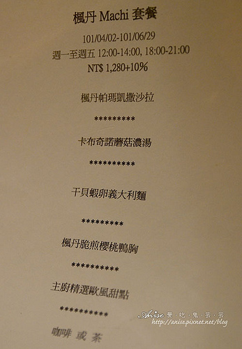 楓丹Machi套餐002.jpg
