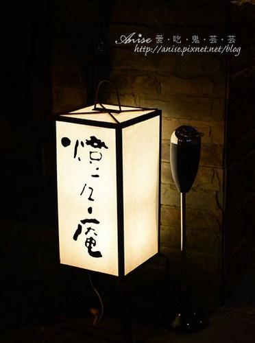 燈燈庵002.jpg