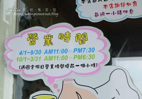 02三芝小豬002.jpg