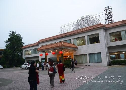 錦城賓館008.jpg
