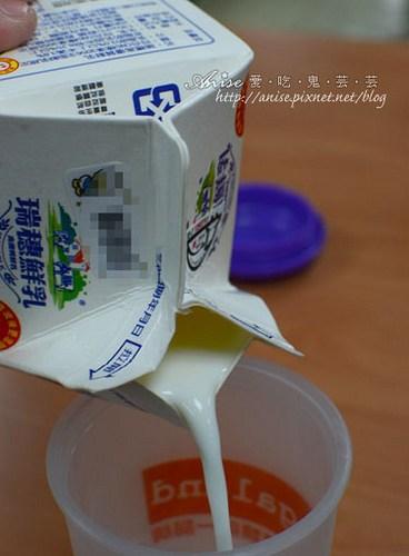1歐格蘭德營養奶昔025.jpg