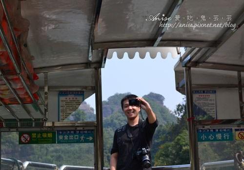 丹霞山陽元石040.jpg