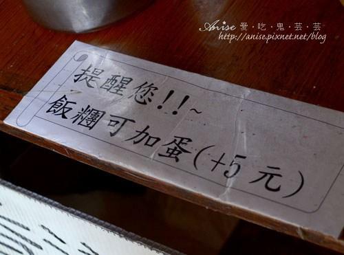 香溢飯團009.jpg