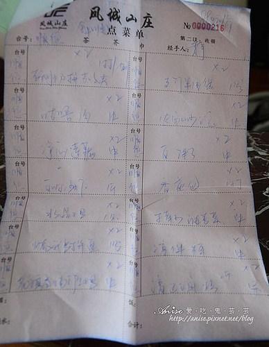 廣東Day2-1_022.jpg