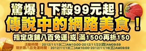 團購美食:DoGa香酥脆椒、東湖王家水餃