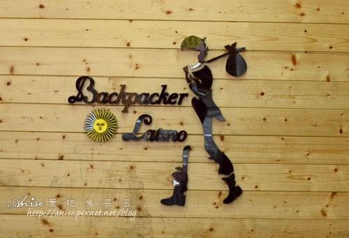 Backpaker Latino 002.jpg