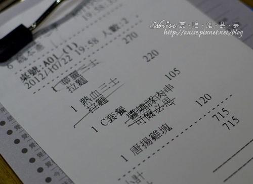 麵家三士032.jpg