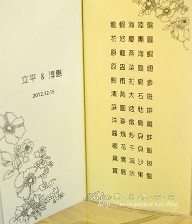 爆乳妹婚禮@徐州路2號