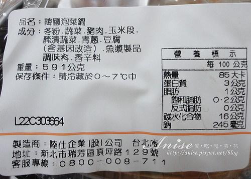7-11_015拷貝.jpg